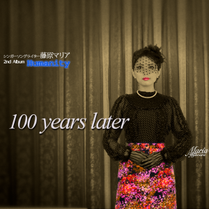 100_years_later