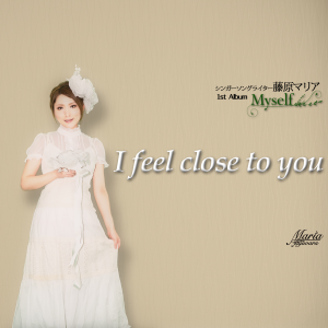 I_feel_close_to_you