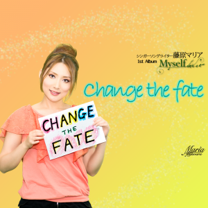 change_the_fate