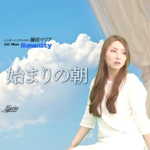 hajimari_no_asa