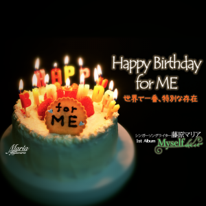happy_birthday_for_me