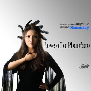love_of_a_phantom
