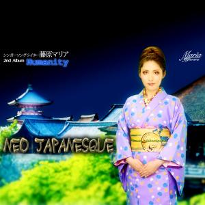 neo_japanesque