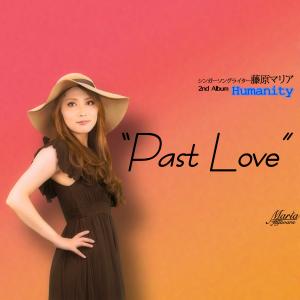 past_love