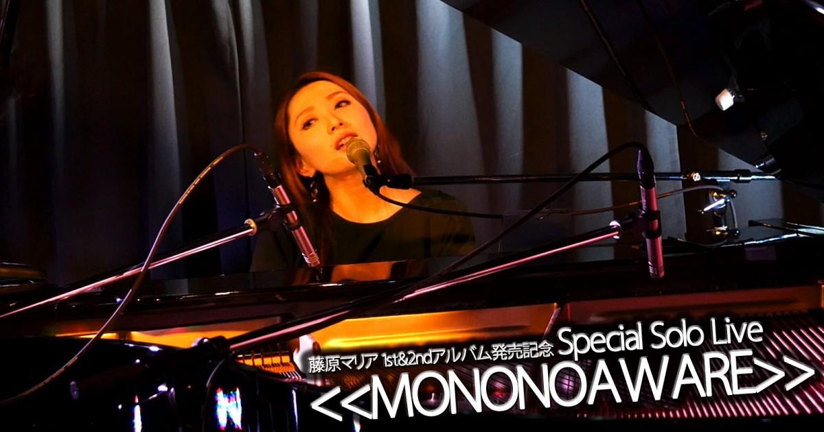 Live20141209