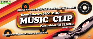music_clip