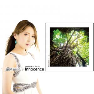 Innocence_ogp_1600