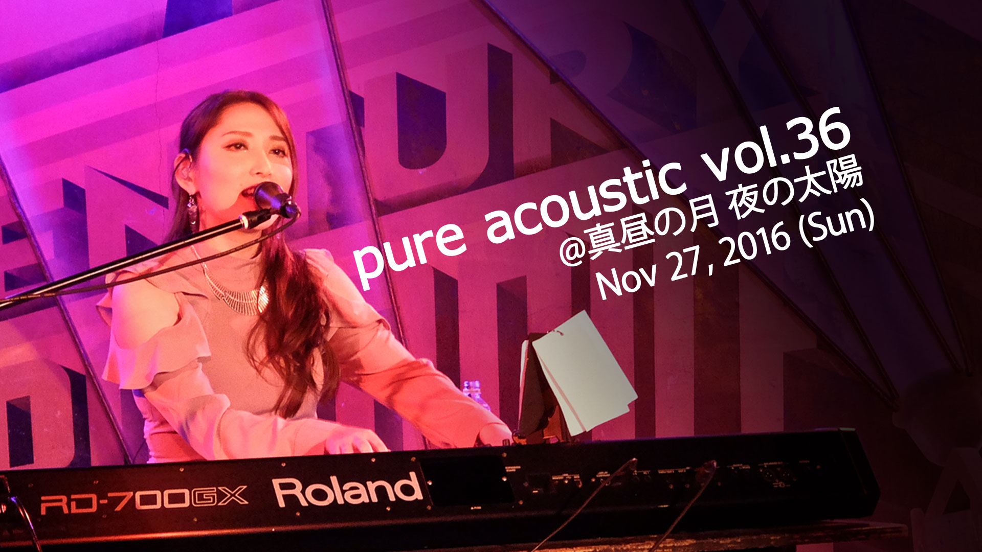 pure_acoustic_vol36