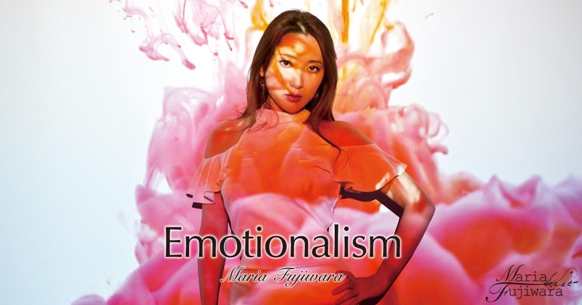 emotionalism_ogp_1600x840